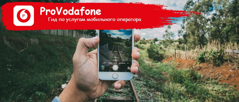 фото на телефон