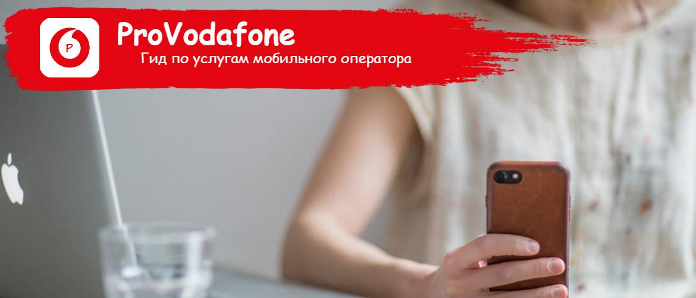 Доступ с телефона