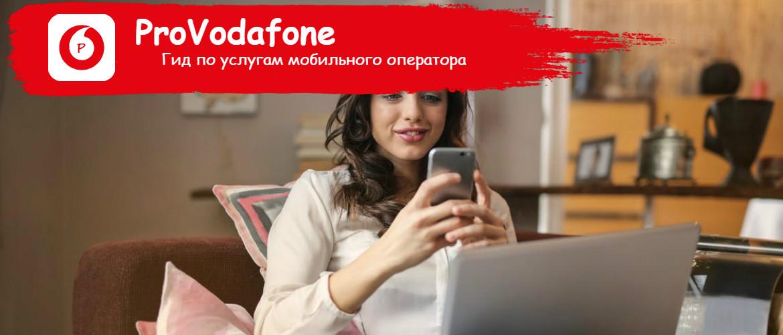 взять кредит на мегафон обещанный платеж