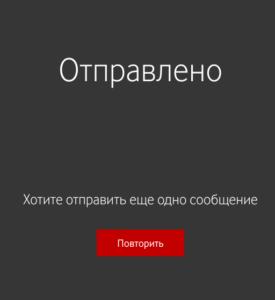 Безкоштовні СМС