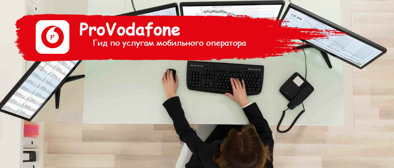 как заказать мегабайты на мтс украина