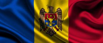 звонки в Молдову от Водафон